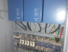 北京朝阳三垦水泵变频器变频柜上门维修