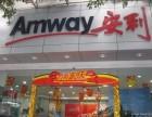长春朝阳安利产品销售人员在哪朝阳安利店铺在哪里呀?