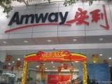 佛山杨和安利店铺乘车路线是杨和安利产品哪有卖的