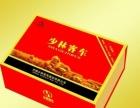 郑州哪里有做包装盒酒盒保健品盒化妆品盒土特产包装