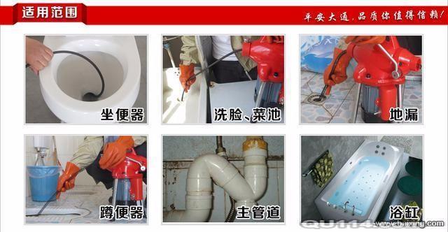 临海专业管道疏通 马桶维修 清理化粪池 抽粪 阴沟清理