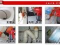 临海专业管道疏通/清洗 水管维修 化粪池清理 阴井