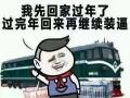 1月2号 本人回亳州需要租一台代步车