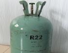 空调加氟罐,容量22.7kg
