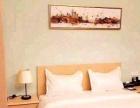 石峰-印象华都 酒店式公寓 1500元/月