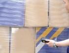 德邦物流 上门取货 包装 物品托运 长途搬家 国际搬家