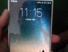 出售备用手机魅族mx5.