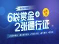北京建造师考试培训 二级消防工程师 BIM培训