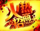 金融衍生品湖北省鄂州市金融衍生品金指阳期权招代理