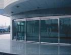 番禺区市桥 市桥北写字楼商铺玻璃隔断定制,玻璃门安装,拆装