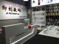南宁 苹果iphone7 分期付款 月付88起 最低0首付