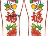 厂价十字绣套件 纯棉男女鞋垫 手绣机器精准印花半成品ZC-067花福