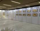 上海铝合金白色书画展板架出租安装上海书画布置公司