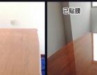家具贴膜茶几贴膜化妆台贴膜办公桌贴膜