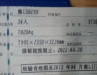 宇通客车  国四 34座 20万公里