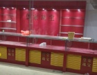 鸿毅货架定做古董古玩展柜柜台 珠宝展柜货架 展览馆展示柜