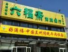 北京城建华贸城 朝阳北苑二手餐饮商铺 单价3.8万