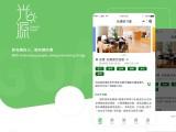 石家庄网站建设-小程序开发-App开发
