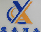南宁注册公司低价