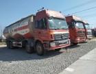 粉粒物料运输车散装水泥运输车