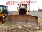 长沙二手220推土机/山推干地 湿地推土机出售