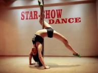 成都钢管舞学校学费 成都星秀钢管舞培训中心 学好钢管舞要多久