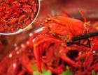 北京辣家私厨总店在哪辣家私厨加盟费用多少