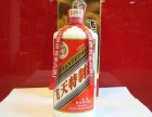 人民大会堂五十周年珍藏茅台酒回收多少钱