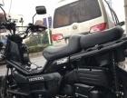 本田PS250骨架踏板车