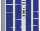 宁波厂家直销智能寄包柜 存包柜 可微信扫码