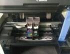 低价出自由佳能mp259打印复印扫描一体机