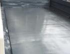 金杯货车领骐 金杯领骐 60马力 3.25米单排栏板轻卡 白