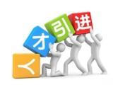 佛山论文翻译公司-专业资质翻译公司-广东省认证翻译机构