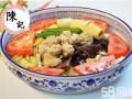 陈记火锅米线加盟费用/重庆较出名火锅米线/特色小吃