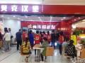 九江汉堡店加盟 7天学会技术 日售500份 回本快
