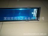 工程专用铝合金三防灯 IP65防水 T8