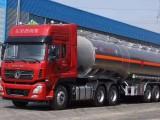 廠家直銷供應工業級丁醇 正丁醇含量高優惠