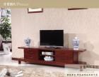 别墅客厅实木电视柜定做木言木语央视品牌高档家具