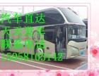 杭州到大连直达汽车(发车时刻表)几点发车多少钱?