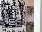 墙绘 -健身房壁画