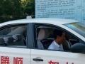 临夏县腾顺驾驶学校