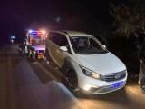 全鄂州周边道路救援服务速度快吗