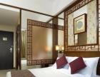 全球酒店·预订就找闲蛋旅行,预订快,价格低!