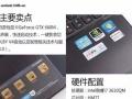 二手 高配笔记本  大型网络游戏  固态I7