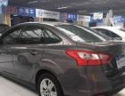 福特 福克斯三厢 2012款 1.6 手动 风尚型-可分期可全款