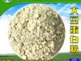 供应大豆蛋白饲料粉,饲料添加剂,畜牧养殖饲料