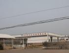 木糠颗粒机加盟 农用机械 投资金额 10-20万元