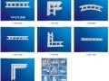 海容建筑保温节能模块,装配式EPS模块现浇混凝土结构保温墙体