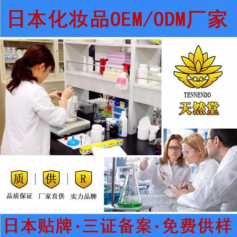 2018世界十大化妆品oem加工厂进口化妆品批发