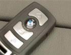 城阳区开锁换锁 开汽车锁 保险柜 安装智能锁